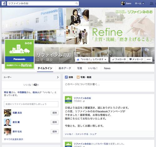 フェイスブック写真